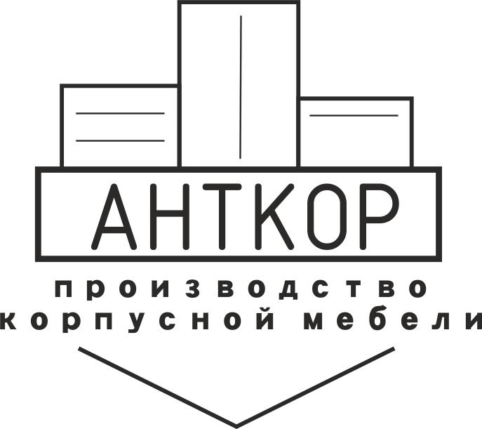 Мебель на заказ Челябинск